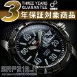 【日本製逆輸入SEIKO 5】セイコー5 手巻き&自動巻き式 メンズ腕時計 ブラックベゼル ブラックダイアル ナイロンベルト SRP219J1