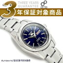 【逆輸入SEIKO 5】セイコー5 自動巻き+手巻き レディース腕時計 ブルーダイアル シルバーステンレスベルト SYMK15K1