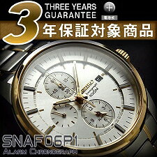 Seiko watch men's chronograph white Silver / Gold Dial-silver x Gold stainless steel belt SNAF06P1