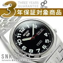 逆輸入SEIKO5 セイコー5 メンズ自動巻き腕時計 SNK657K1