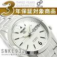 【日本製逆輸入SEIKO5SEIKO5】セイコー5 メンズ自動巻き腕時計 ホワイトダイアル シルバーコンビステンレスベルト SNKE93J1