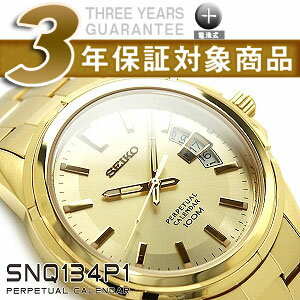 Seiko mens perpetual calendar Watch Gold stainless steel belt SNQ134P1