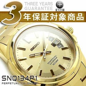 Seiko mens perpetual calendar Watch Gold stainless steel belt SNQ134P1