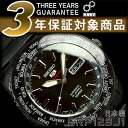 【日本製逆輸入SEIKO 5 SPORTS】セイコー5スポーツ メンズ 自動巻き式腕時計 ワールドタイム オールブラック ステンレスベルト SRP129J1