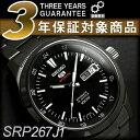 Srp267j1-a