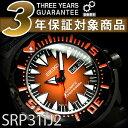 【日本製逆輸入SEIKO Superior】セイコースーペリア メンズ 自動巻き 手巻きダイバーズ 腕時計 新型モンスター オレンジダイアル ブラック ウレタンベルト SRP311J2