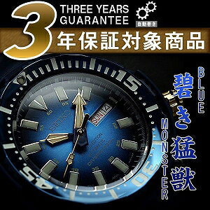 Seiko 100 anniversary commemorative limited model superior men's automatic diver's Watch Blue Dial Navy urethane belt SRP453K1