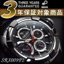 海外モデル セイコー ベラチュラ キネティックダイレクトドライブ メンズ腕時計 SRX009P2