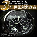 【逆輸入SEIKO】セイコー メンズ アラームクロノグラフ ソーラー 腕時計 ブラックダイアル カーキグリーンメッシュベルト SSC137P1※商品ロゴは変更に...