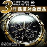 【逆輸入SEIKO】セイコー メンズ アラームクロノグラフ ソーラー 腕時計 ブラックダイアル シルバー×ゴールドステンレスベルト SSC142P1【あす楽】