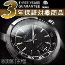 日本未発売 海外モデル セイコー プルミエ マルチファンクション 男性用腕時計 SUR015P2