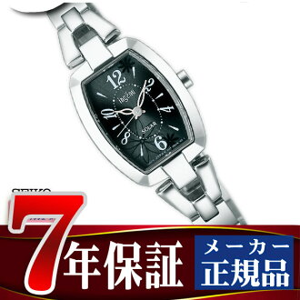 Seiko Alba Isabelle ladies watch トノーフラワー solar black AHJD060