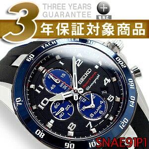 Seiko sportura alarm chronograph mens watch black dial polyurethane belt SNAE91P1
