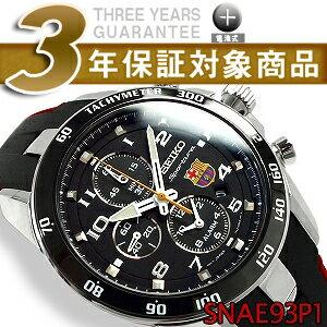 Seiko sportura FC Barcelona men's alarm Chronograph Watch Black Dial polyurethane belt SNAE93P1