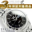 逆輸入SEIKO5 セイコー5 メンズ自動巻き腕時計 SNKL23K1