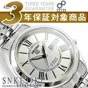 【逆輸入SEIKO5】セイコー5 メンズ自動巻き腕時計 シルバーダイアル ステンレスベルト SNKL29K1 【AYC】