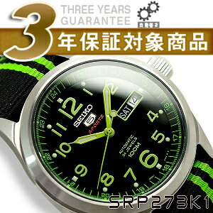 Seiko 5 sports mens automatic winding watch black x green dial NATO nylon belt SRP273K1