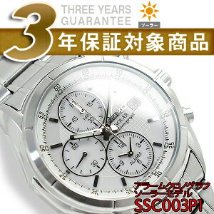 Seiko men's alarm chronograph solar watch White Dial stainless steel belt SSC003P1
