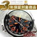 【逆輸入SEIKO】セイコー メンズ アラームクロノグラフ ソーラー腕時計 ブラック×オレンジダイアル ステンレスベルト SSC077P1【あす楽】