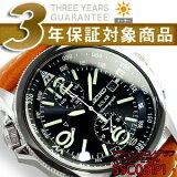 【逆輸入SEIKO】セイコー メンズ アラームクロノグラフ ソーラー腕時計 ブラック×グリーンダイアル キャメルブラウンレザーベルト SSC081P1【あす楽】