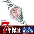 【おまけ付き】【SEIKO WIRED f】セイコー ワイアードエフ レディース 腕時計 ソーラーコレクション ピンク AGED050【正規品】【送料無料】