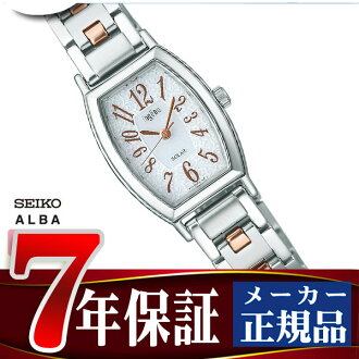 Seiko Alba Isabelle ladies watch solar white pink gold AHJD052
