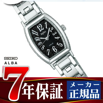 Seiko Alba Isabelle ladies watch solar black AHJD055