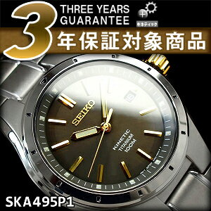 Seiko kinetic men's watch grey x Gold Titan belt SKA495P1