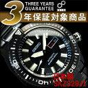 日本製逆輸入SEIKO STARGATE セイコースターゲート メンズ メカニカルダイバーズ腕時計 オールブラック SKZ329J1