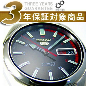 Seiko 5 セイコーファイブ men's automatic self-winding watch black dial silver stainless steel belt red & グレーインジケーター SNK375K1