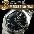 【日本製逆輸入SEIKO5 DRESS】セイコー5 セイコーファイブ ドレス 12角形ベゼル 自動巻き メンズ腕時計 ブラックダイアル メタルベルト SNKG83J1
