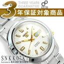 【逆輸入SEIKO5】セイコー5 メンズ自動巻き腕時計 ホワイト×ゴールドダイアル ステンレスベルト SNKK07K1【あす楽】