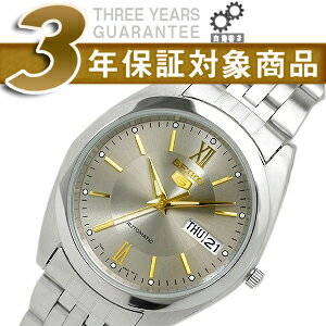 Seiko 5 セイコーファイブ automatic mens watch gray with silver dial gold hands, gold indexes stainless metal belt SNXA03K