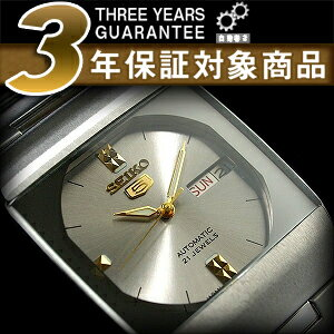 Seiko 5 セイコーファイブ dress automatic mens watch SNY007J1