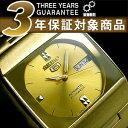 【日本製逆輸入SEIKO5 DRESS】セイコー5 セイコーファイブ ドレス 自動巻き メンズ腕時計 SNY008J1【あす楽】