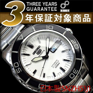 Seiko 5 men's automatic self-winding watch white silver stainless steel belt SNZH51J1