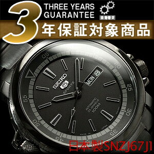 Seiko 5 mens automatic watch black stainless steel belt SNZJ67J1