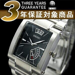 Seiko men's watch SPQ007P1