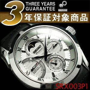Seiko Premier メンズキネティック direct drive Watch Silver leather belt SRX003P1