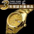 【逆輸入SEIKO5】セイコーファイブ 自動巻き レディース腕時計 SYMC18K1【あす楽】