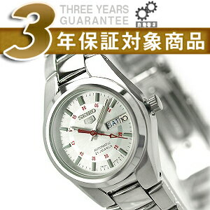 セイコーファイブ automatic self-winding ladies watch SYMC21K1