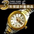 【逆輸入SEIKO5 DRESS】セイコー 5ドレス ゴールド12角形ベゼル 自動巻 レディース腕時計 ホワイトダイアル ツートンステンレルベルト SYMH64J1 【AYC】