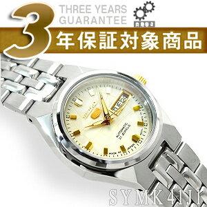 【日本製逆輸入SEIKO5】セイコー5 レディース 自動巻き 腕時計 ホワイト×ゴールド ステンレスベルト SYMK41J1【AYC】