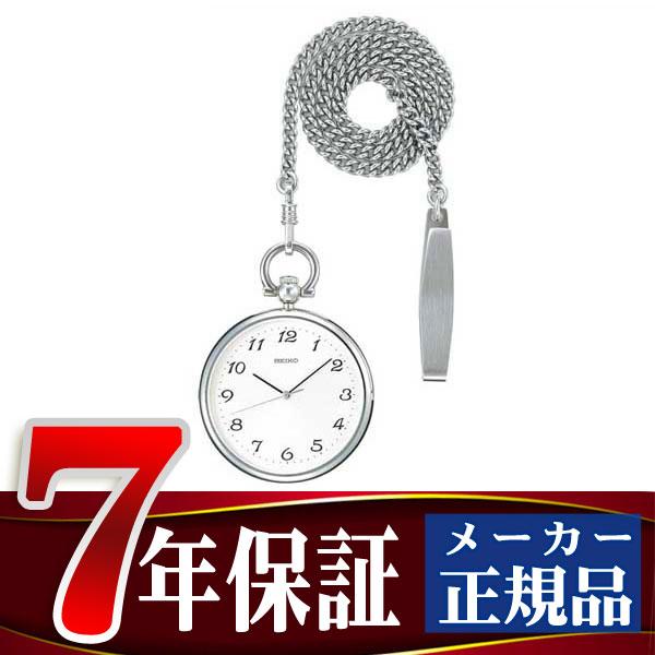 【SEIKO】 ポケットウォッチ シルバー SAPB003 【7年保証】【正規品】 SAPB003