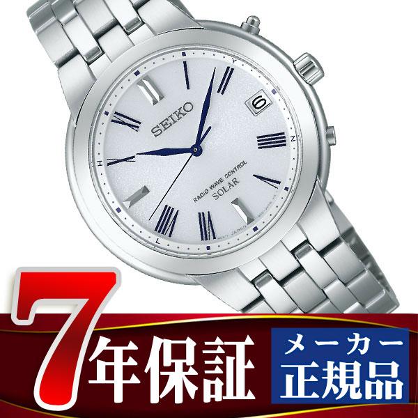 【SEIKO SPIRIT】セイコー スピリット ソーラー電波 メンズ腕時計 ペアモデル SBTM183 【送料無料】【正規品】