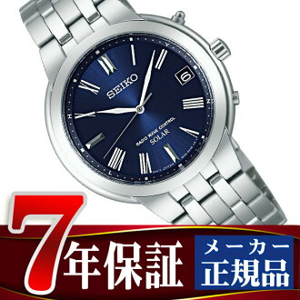 Seiko spirit solar radio wave mens watch application SBTM185
