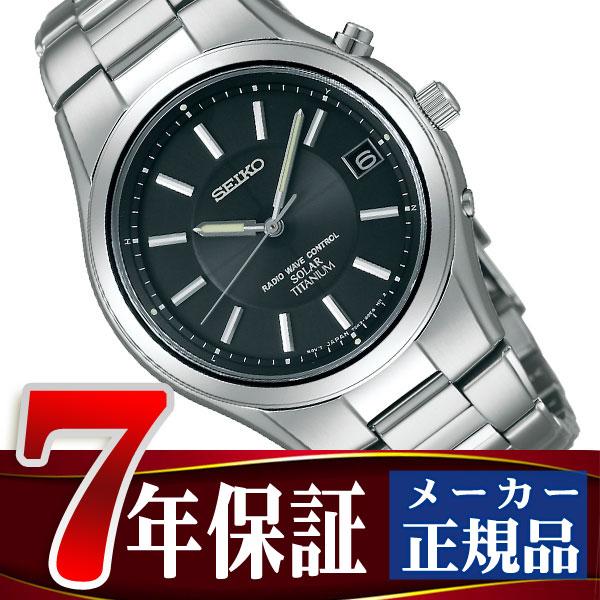 【SEIKO SPIRIT】セイコー スピリット ソーラー電波 メンズ腕時計 SBTM193 【送料無料】【正規品】 【7年保証】【送料無料】セイコー スピリット SBTM193