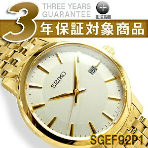 Seiko men's 3 hand date Watch Silver Dial gold stainless steel belt SGEF92P1