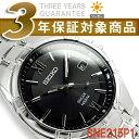 【逆輸入SEIKO Solar】セイコー メンズ腕時計 ソーラー デイト ブラックダイアル ステンレスベルト SNE215P1