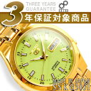 【日本製逆輸入SEIKO5】セイコー5 メンズ 自動巻き 腕時計 ルミブライトダイアル ゴールドステンレスベルト SNKG30J1